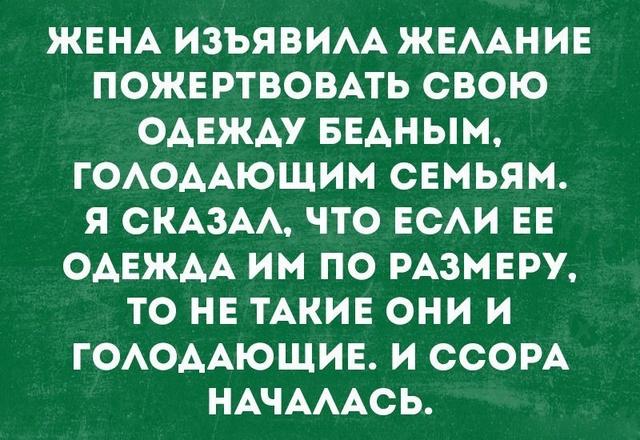 Поюморим? Смех продлевает жизнь) - Страница 13 M7m6jp10