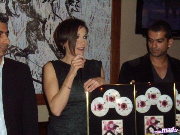 Δέκα Χρόνια Μαζί [Απονομή Κύπρος 2008] 30203210