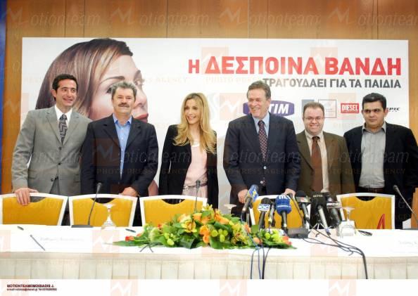 Συνέντευξη Τύπου Συναυλίας Palai De Sports [Θεσσαλονίκη 2005] Photo_11