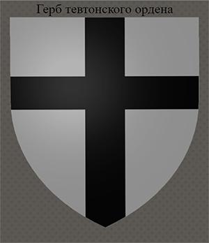 Центурия 10, катрен 91. Ee_210