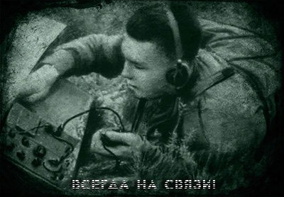 From The Old with love - Страница 2 Mark10