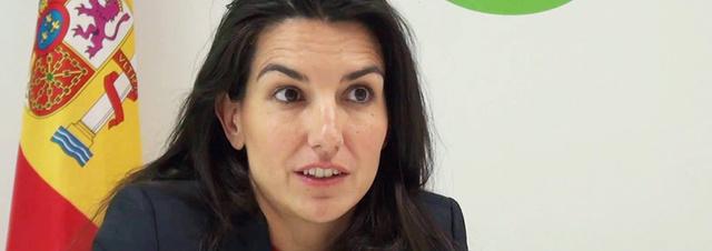 [XIV Legislatura] 1 Investidura de María del Carmen Rudi González 30497612