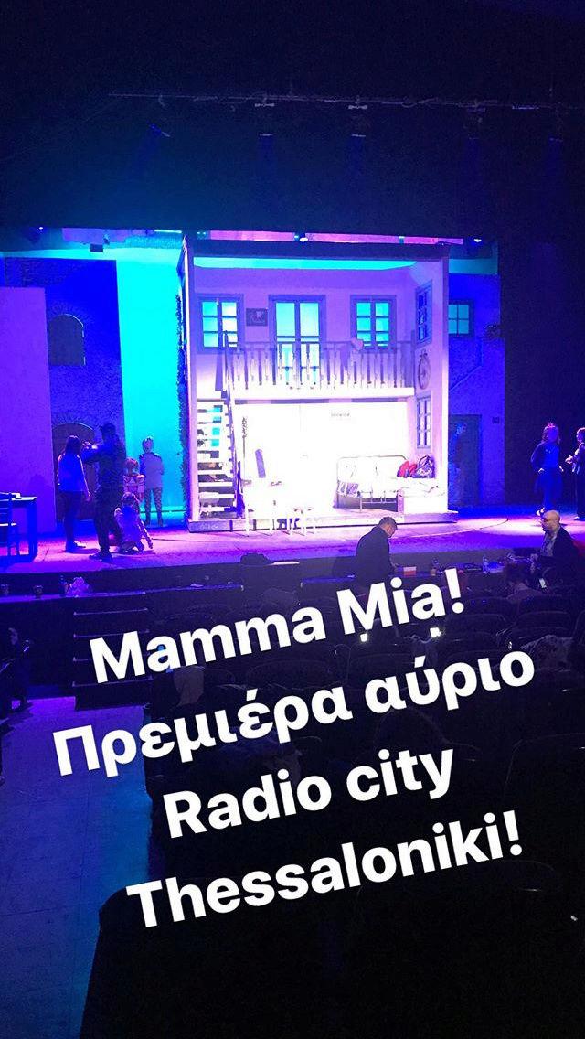 nailfie_exclusive_beauty_salon - Mamma Mia - Θεσσαλονίκη @Ράδιο Σίτυ  - Σελίδα 2 3ab7e910
