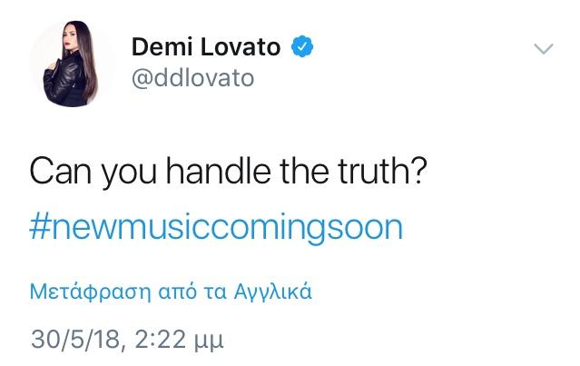 Demi Lovato  69b40710