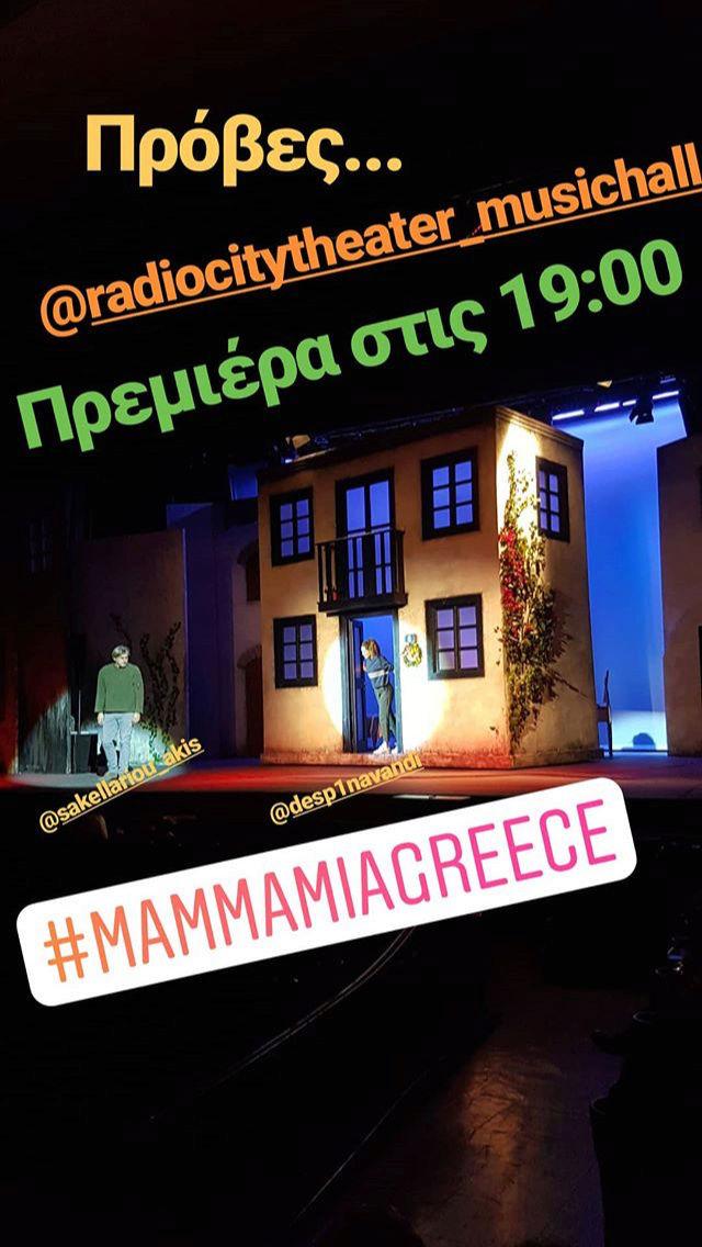nailfie_exclusive_beauty_salon - Mamma Mia - Θεσσαλονίκη @Ράδιο Σίτυ  - Σελίδα 2 7b2ce010