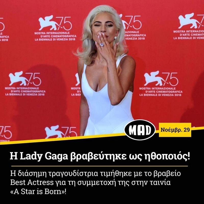 4 - Lady Gaga - Σελίδα 26 8d371d10