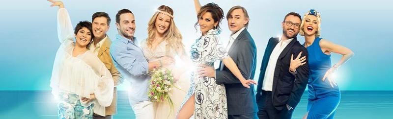 greece - Mamma Mia - Καλοκαιρινή Περιοδεία 2018 94710