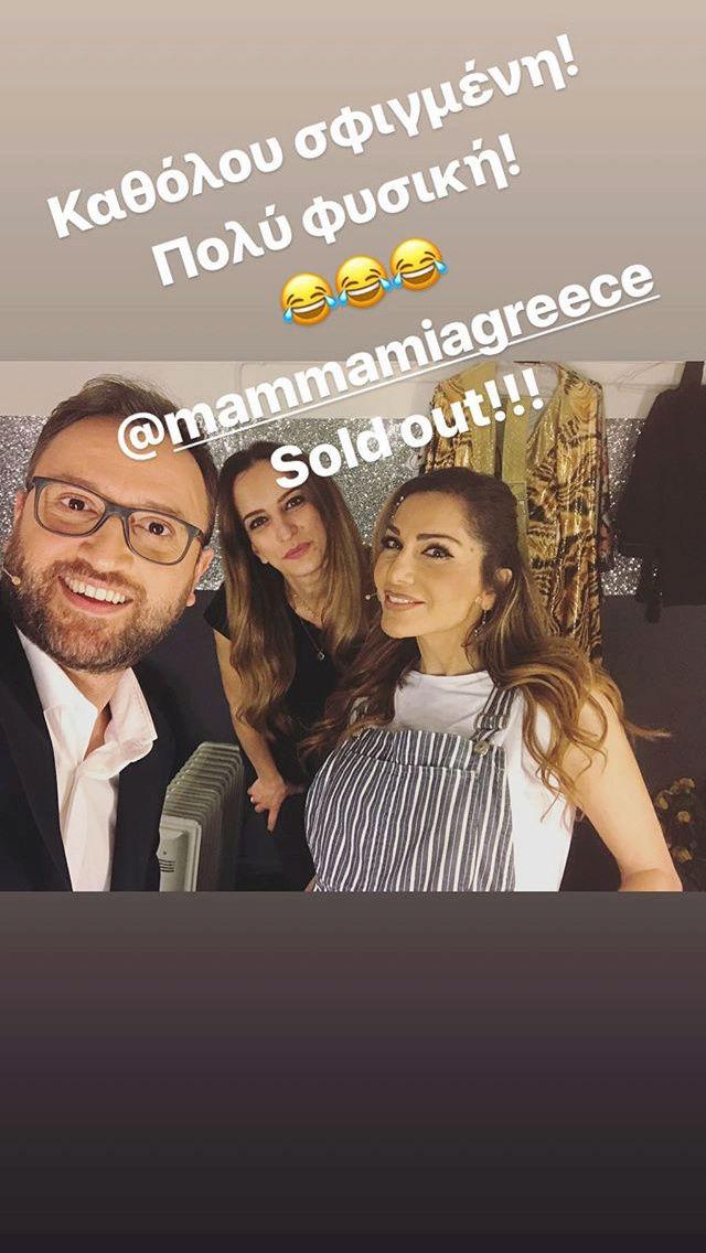 Mamma Mia - Θεσσαλονίκη @Ράδιο Σίτυ  - Σελίδα 9 D99b1010