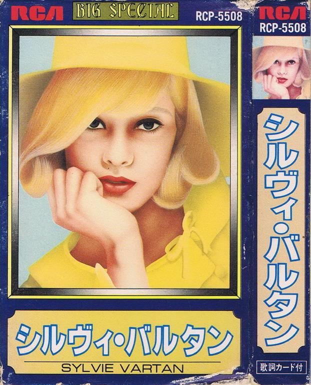 photo - Photo cassette 1978ja10