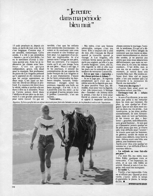 Discographie N° 78 L'AMOUR C'EST COMME UNE CIGARETTE 19810615