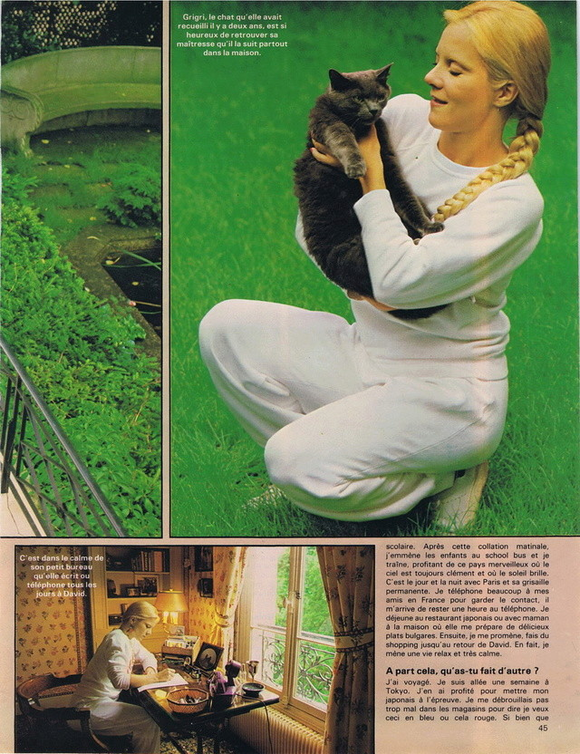 Discographie N° 78 L'AMOUR C'EST COMME UNE CIGARETTE 19810618