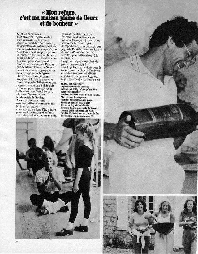 Discographie N° 80 LA SORTIE DE SECOURS - Page 3 19820712