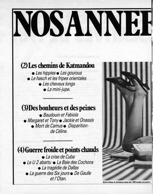 Discographie N° 80 LA SORTIE DE SECOURS - Page 3 19820812