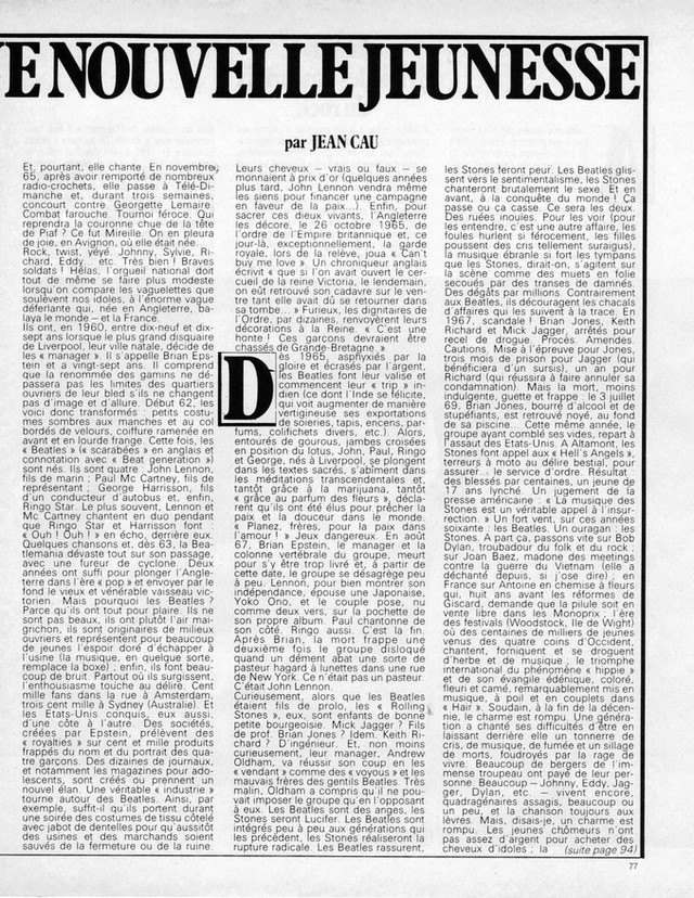 Discographie N° 80 LA SORTIE DE SECOURS - Page 3 19820816