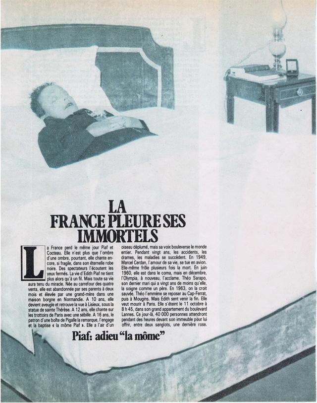 Discographie N° 80 LA SORTIE DE SECOURS - Page 3 19820821