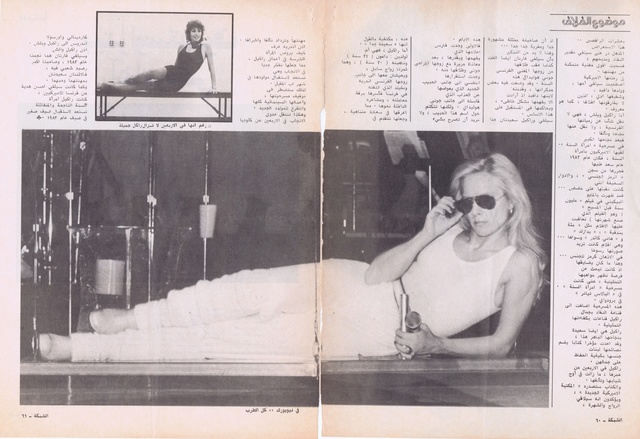 Discographie N° 81 MARATHON WOMAN - Page 2 Achaba11