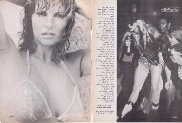 Discographie N° 81 MARATHON WOMAN - Page 2 Achaba12