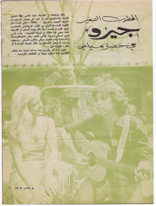Discographie N° 80 LA SORTIE DE SECOURS - Page 2 Al_maj10