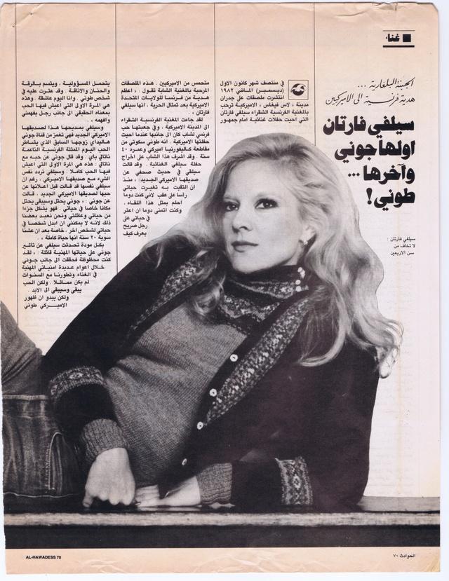 Discographie N° 81 MARATHON WOMAN El_haw11