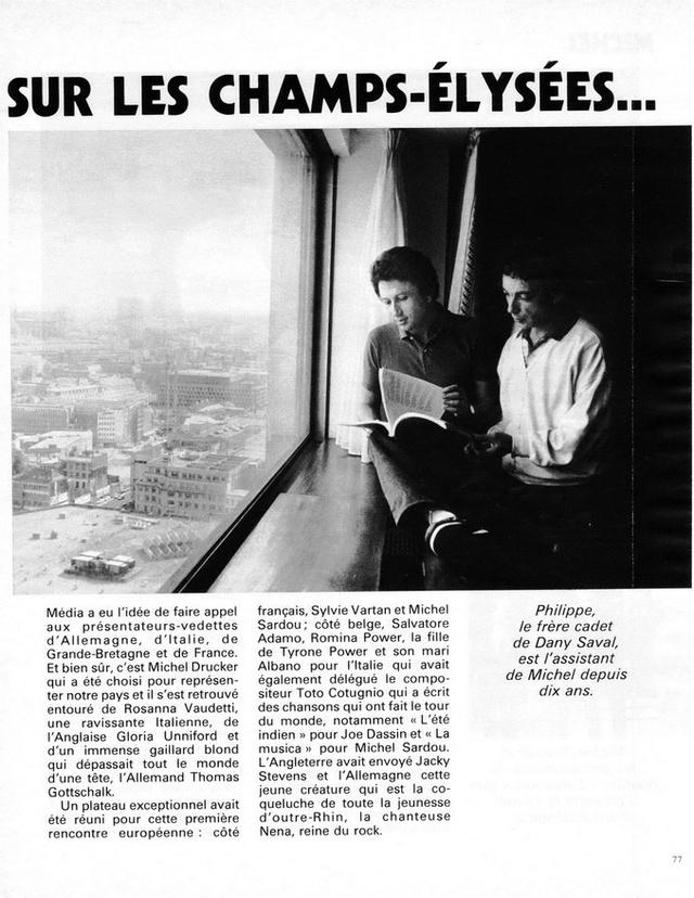 Discographie N° 84 Déclare l'amour comme la guerre - Page 3 Jdf15311