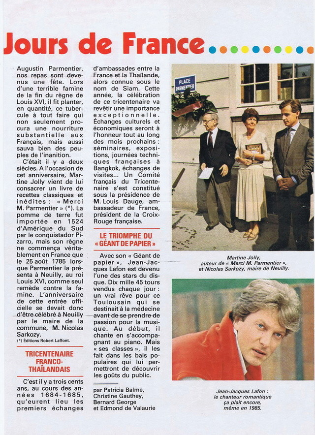 Discographie N° 87 DOUBLE EXPOSURE - Page 3 Jdf16017