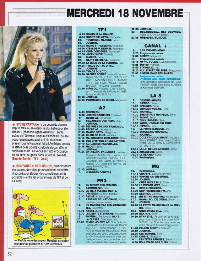 Discographie N° 91 FEMME SOUS INFLUENCE - Page 2 Jdf17115