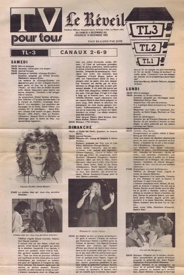 Discographie N° 81 MARATHON WOMAN Le_rec10