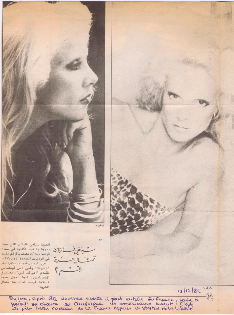 Discographie N° 81 MARATHON WOMAN Liban_10