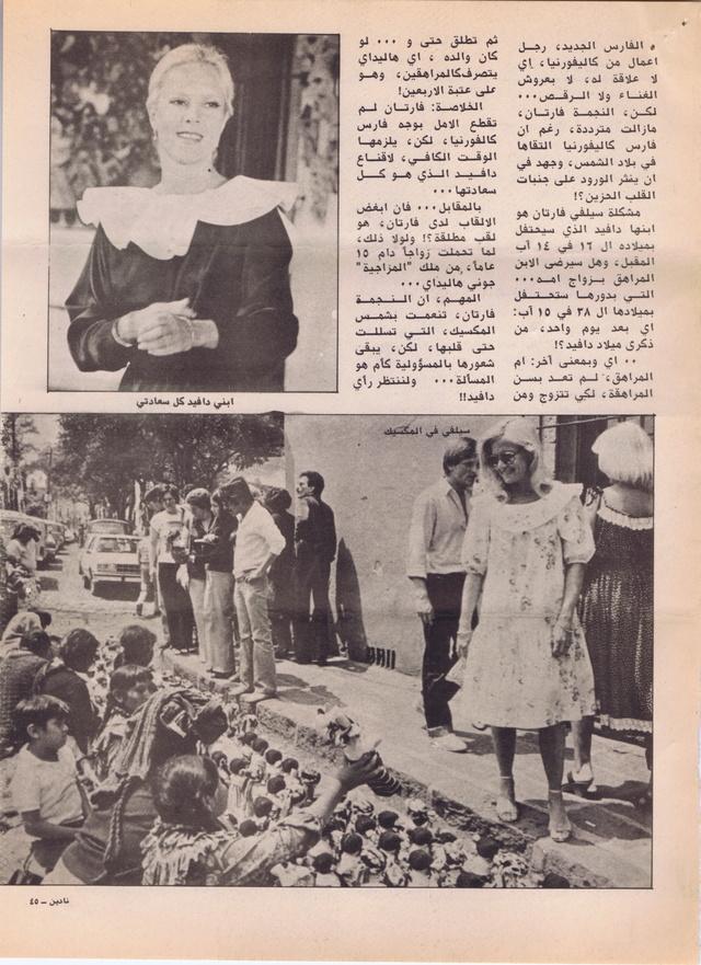 Discographie N° 80 LA SORTIE DE SECOURS - Page 3 Nadine11