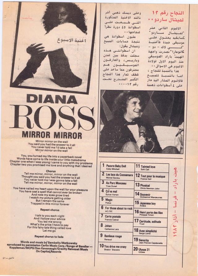 Discographie N° 80 LA SORTIE DE SECOURS - Page 3 Nadine12