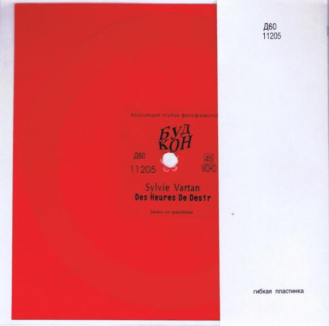 Discographie N° 86 : DES HEURES DE DESIR - Page 2 Rus11210