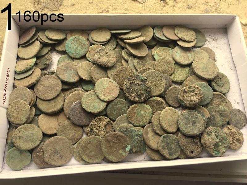 Large Roman Coins 611