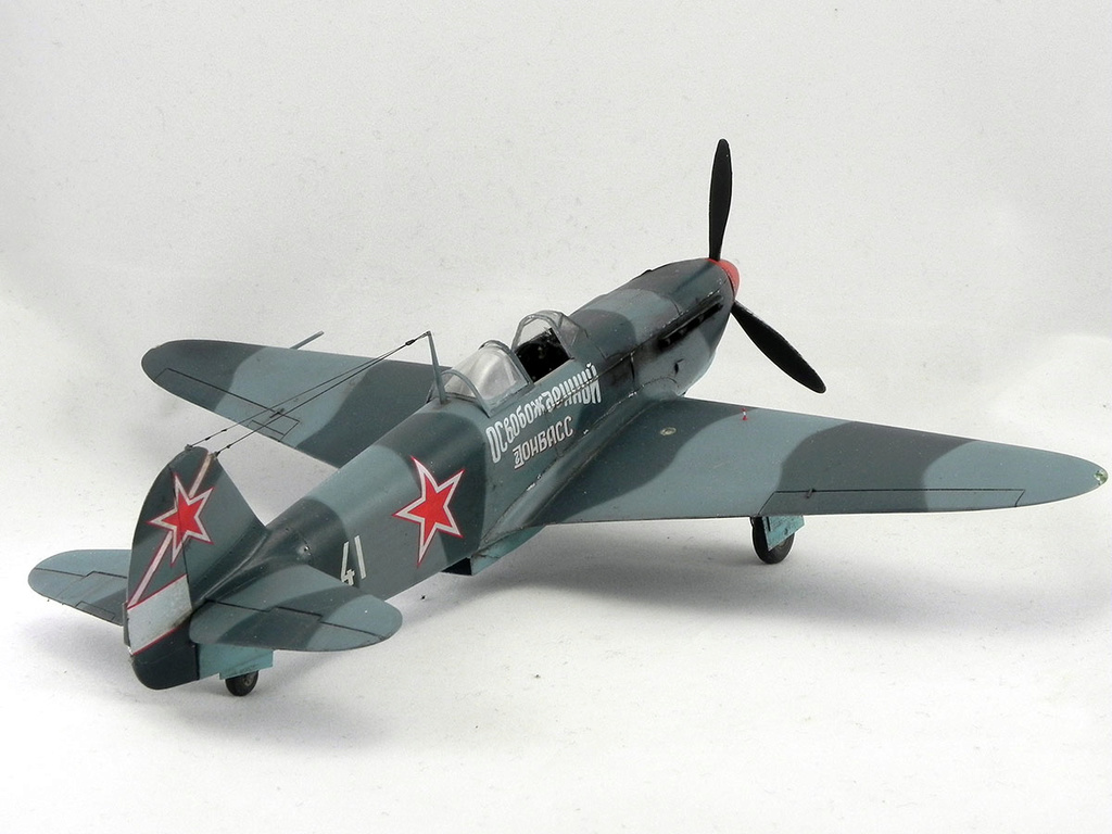 """Як-1Б """"Освобождённый Донбасс"""" 10212"""