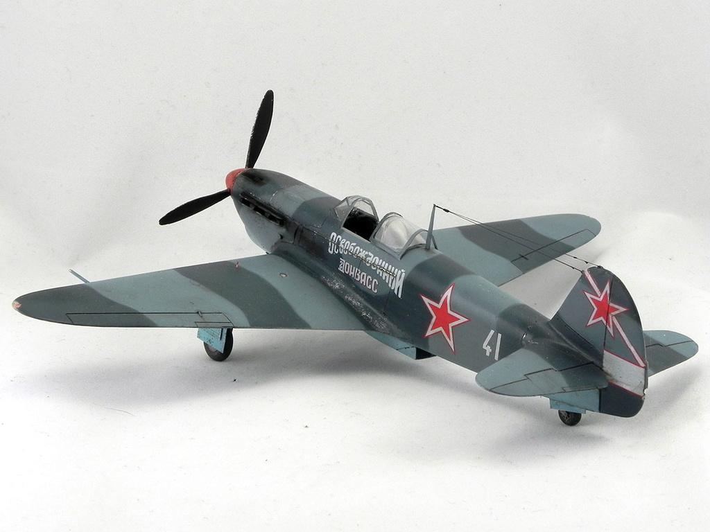 """Як-1Б """"Освобождённый Донбасс"""" 10312"""