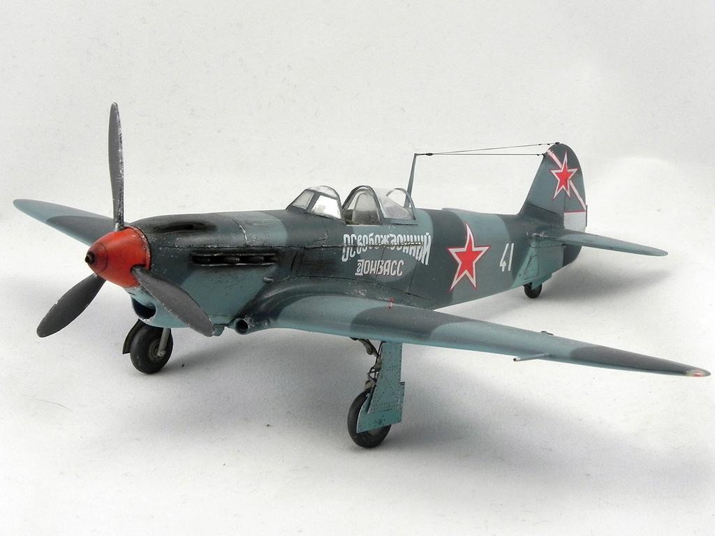 """Як-1Б """"Освобождённый Донбасс"""" 10412"""