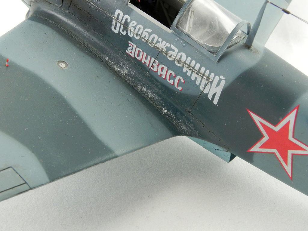"""Як-1Б """"Освобождённый Донбасс"""" 10712"""