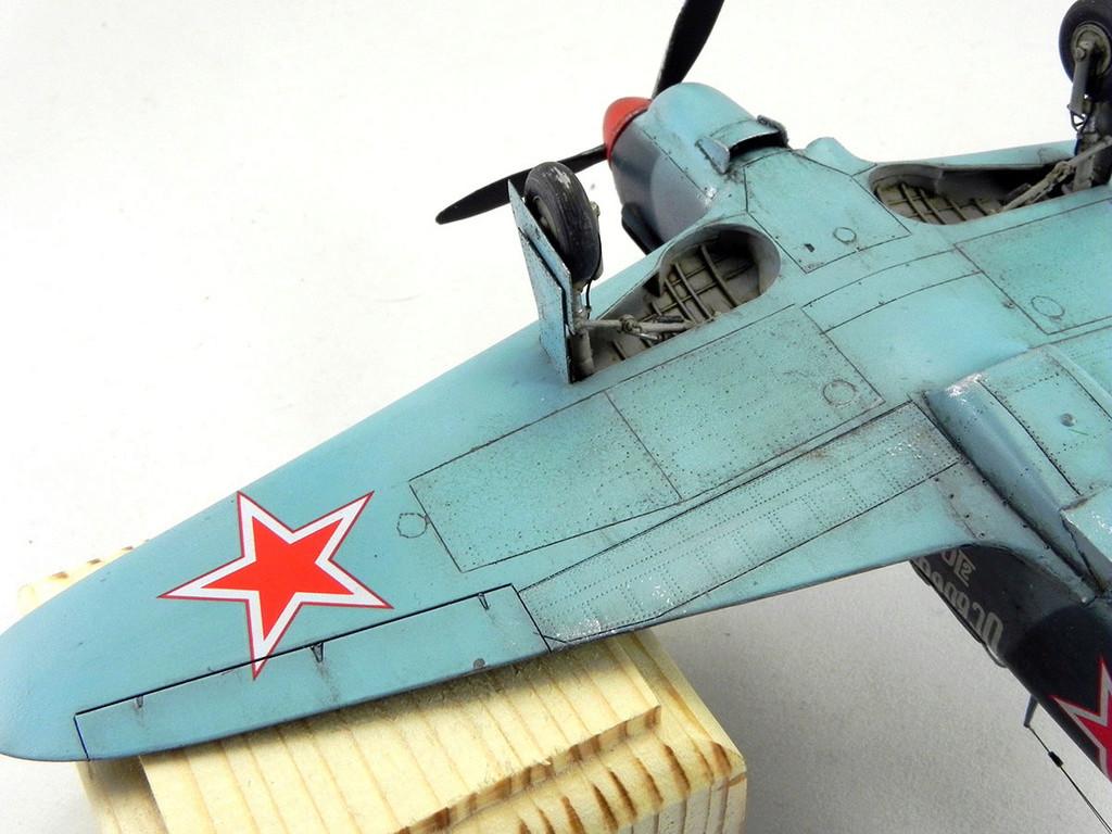 """Як-1Б """"Освобождённый Донбасс"""" 11112"""