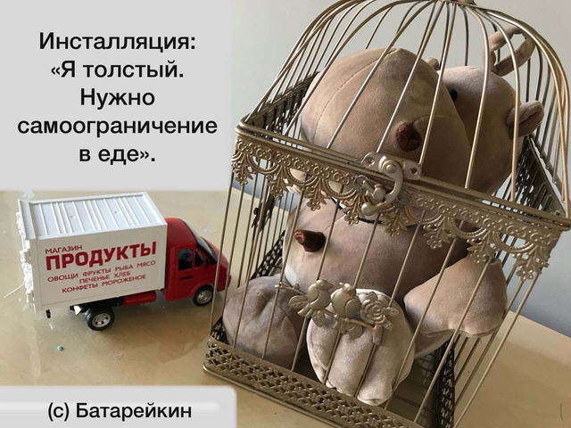 Хиханьки да хаханьки - Страница 18 086c1310