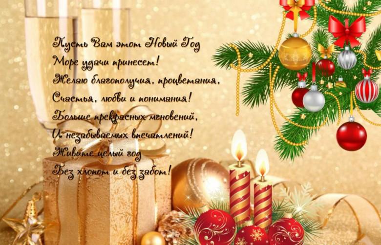 Наши праздники - Страница 20 3b2acc10