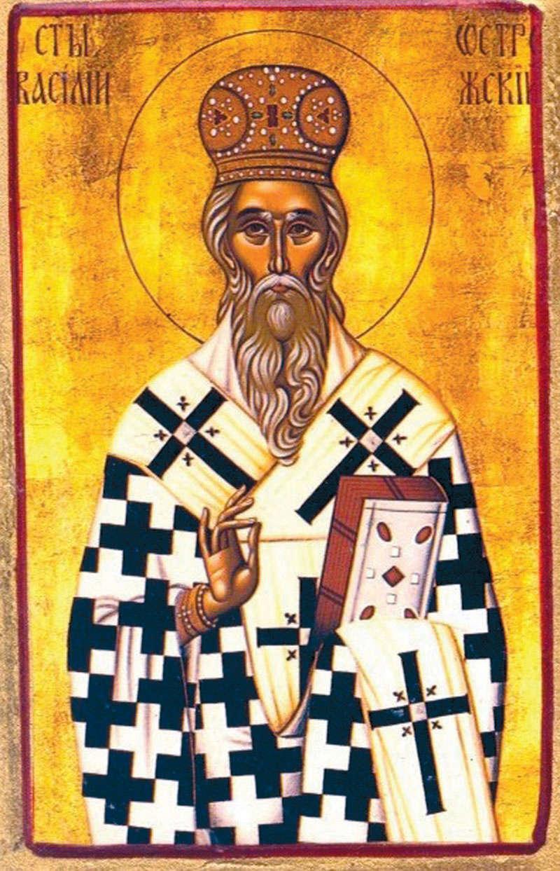 Sveti Vasilije Ostroški Rep-va10