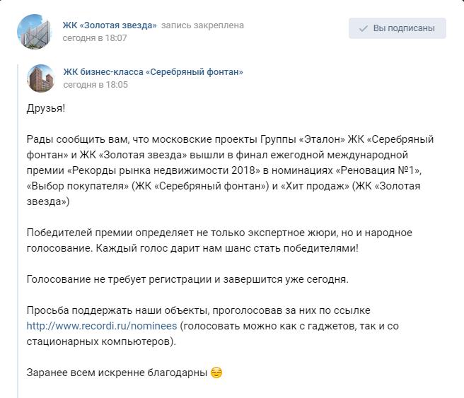 """ЖК """"Золотая Звезда"""": высотки VS малоэтажка - Страница 2 Iidjeg11"""