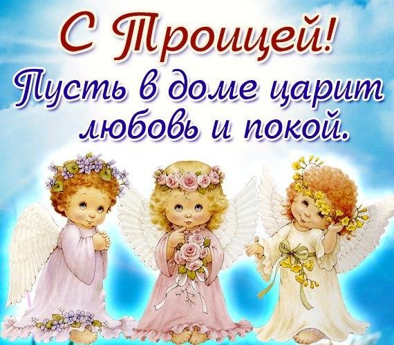 Поздравлялки - Страница 5 Orig_810