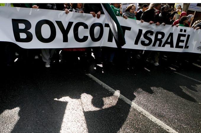غضب القدس.. دعوات لتصعيد المقاطعة الاقتصادية ضد إسرائيل Boycot10