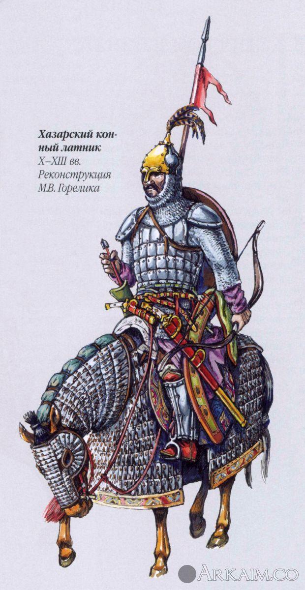 102 Походы Святослава Oe10