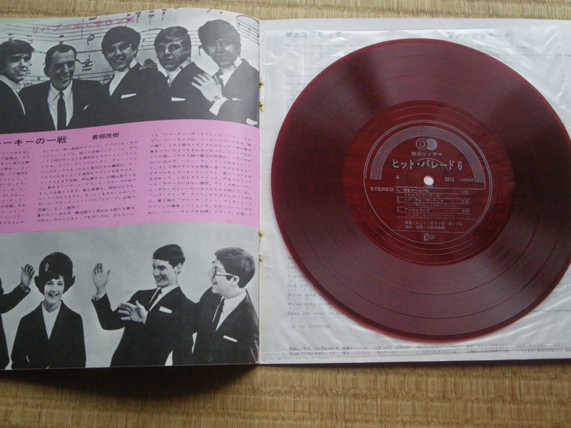 SYLVIE VARTAN ELVIS PRESLEY SONORAMA 25 CM FLEXI JAPON JAPONAIS JAPAN S-l16013