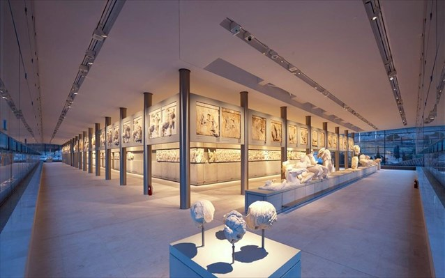 «Δημιουργία Ψηφιακού Μουσείου Ακρόπολης» Dimiou10