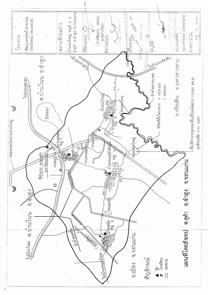 โครงการขุดลอกหนองบ่อใหญ่ หมู่ที่ 3 และ หมู่ที่ 8 ตำบล คูคำ อำเภอซำสูง จังหวัดขอนแก่น ประจำปีงบประมาณ 2562 Ccf_0013