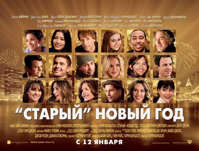 Кинозал: смотрим и обсуждаем Staryj10