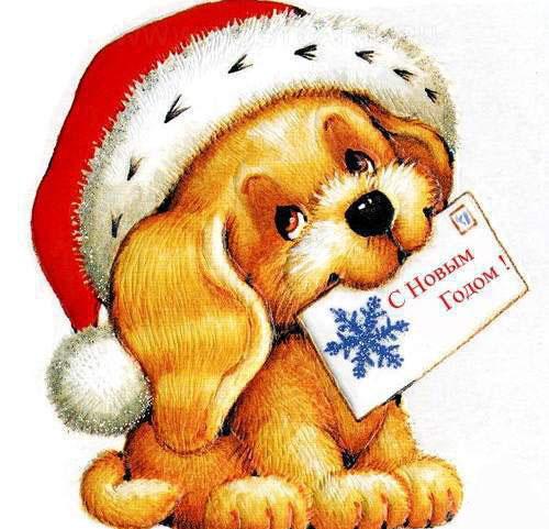 Новогодние поздравления форумчан - Страница 2 69739510