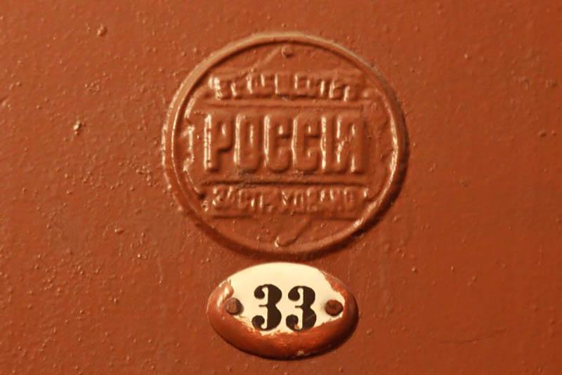 Питерские парадные 611